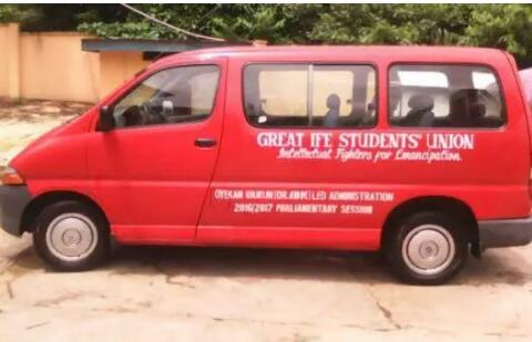 OAU SUG INVOLVED IN CONTROVERSY OVER PURCHASE OF 14 SEATER BUS BY PRESIDENT AT AN ALLEGED COST OF 2.9MILLION NAIRA.
